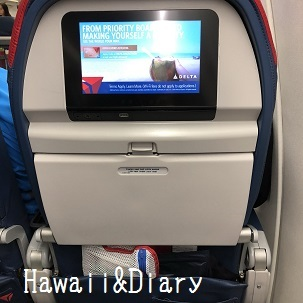 delta seat.jpg